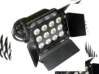 LED COB Wash RGB
